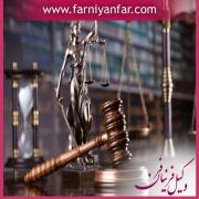 وکیل داوری متخصص